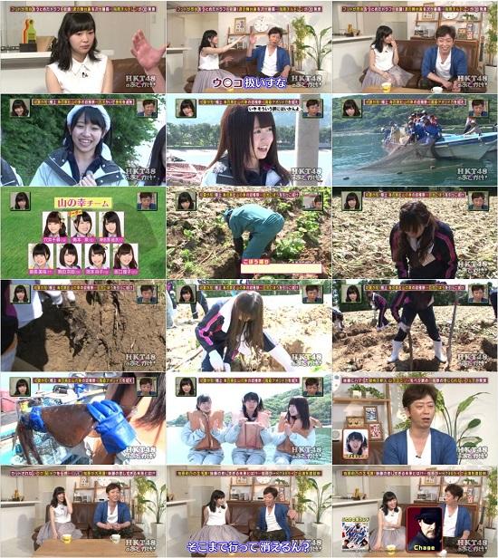 (TV-Variety)(720p) HKT48のおでかけ! ep119 150603