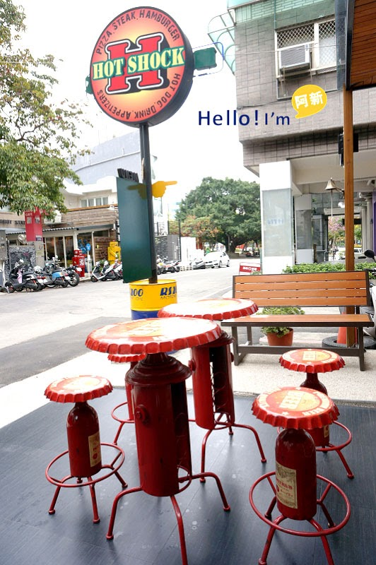 勤美誠品綠園道,美式餐廳,Hot Shock哈燒庫美式休閒餐廳-3