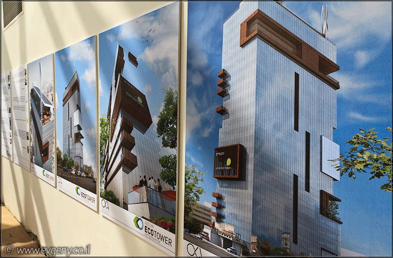 Дома изнутри: Azouri Eco Tower