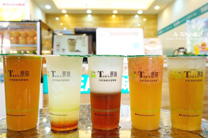 Tea's原味8