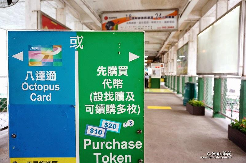 香港尖沙嘴天星碼頭-9