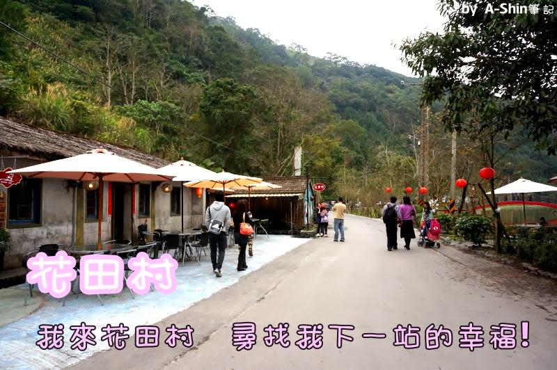 花田村|下一站幸福取景地:花田村就在宜蘭員山望龍埤旁。