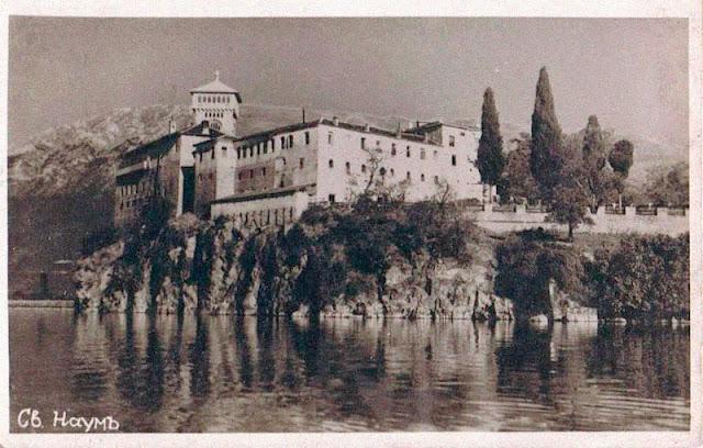 07 sv naum ohrid old 9 - St. Naum (Свети Наум) Monastery on Ohrid Lake, Macedonia