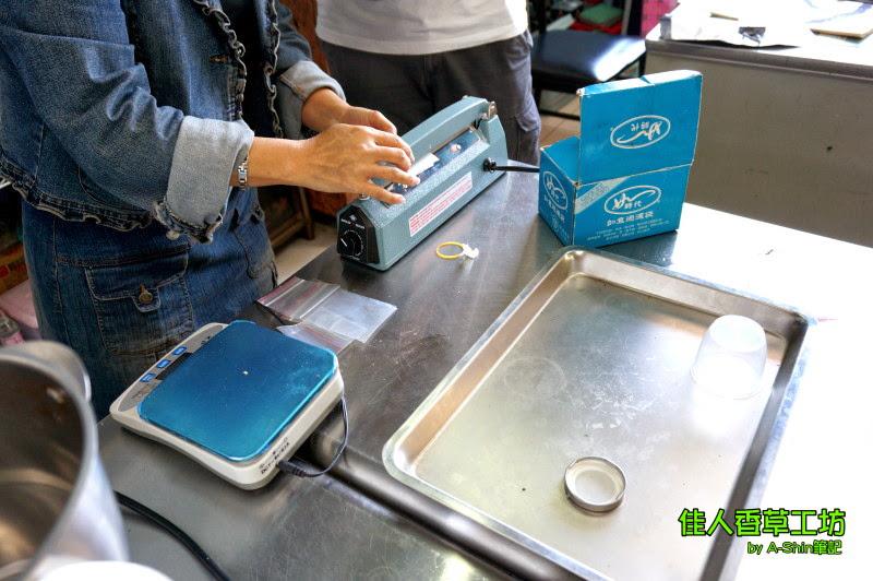 佳人香草工坊-DIY製作香草茶包