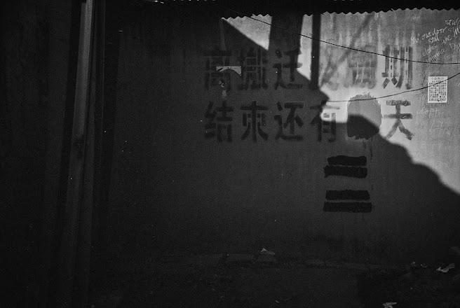 0000265 圖輯:拆遷北京