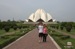 At the Bahai temple