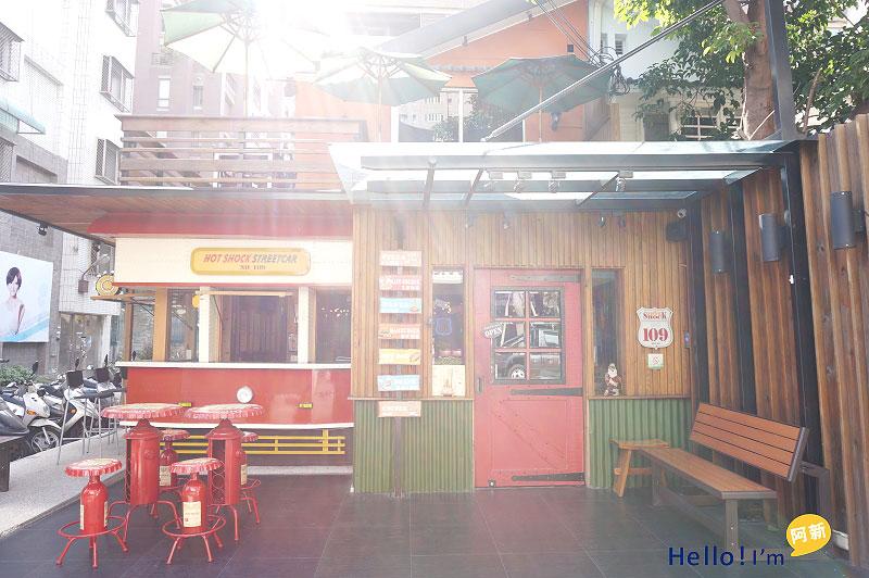 勤美誠品綠園道,美式餐廳,Hot Shock哈燒庫美式休閒餐廳-4