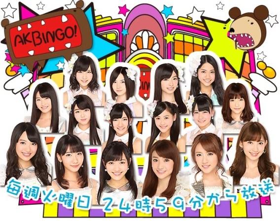 (TV-Variety)(720p)(AKB48) AKBINGO! ep398 160712