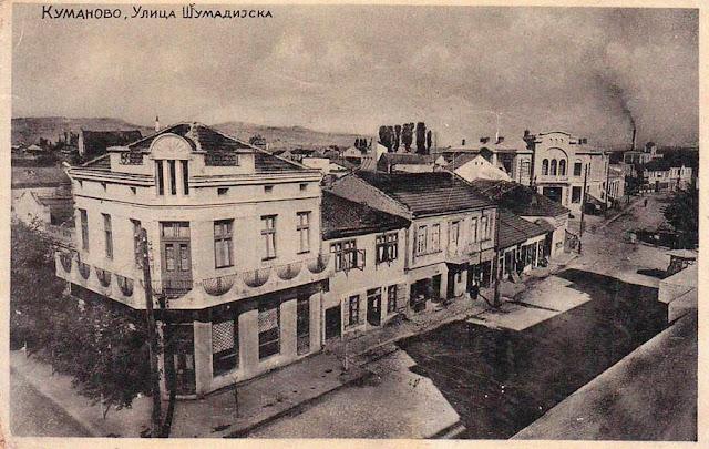 kumanovo old1 - Old Kumanovo - Photo Gallery