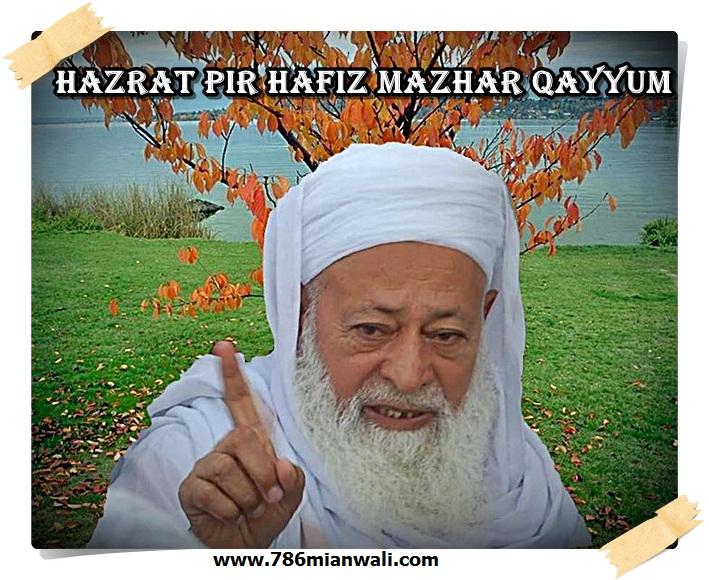 HAZRAT PIR HAFIZ MAZHAR QAYYUM
