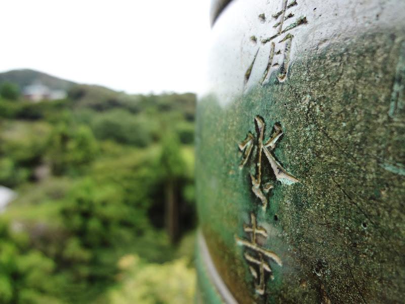 Patina'd copper at Kiyomizu-dera
