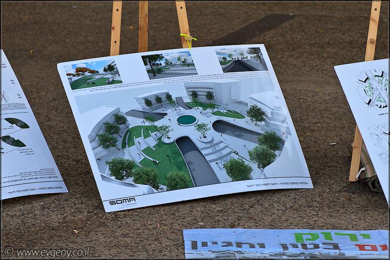 Дома изнутри: Площадь Цины Дизенгофф