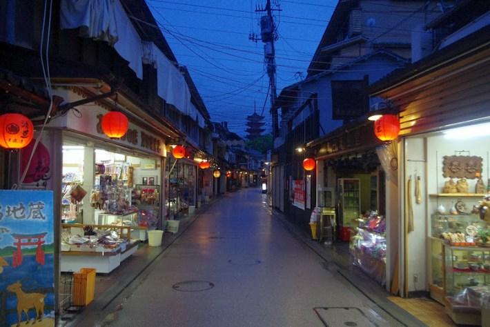 Calle comercial de Miyajima