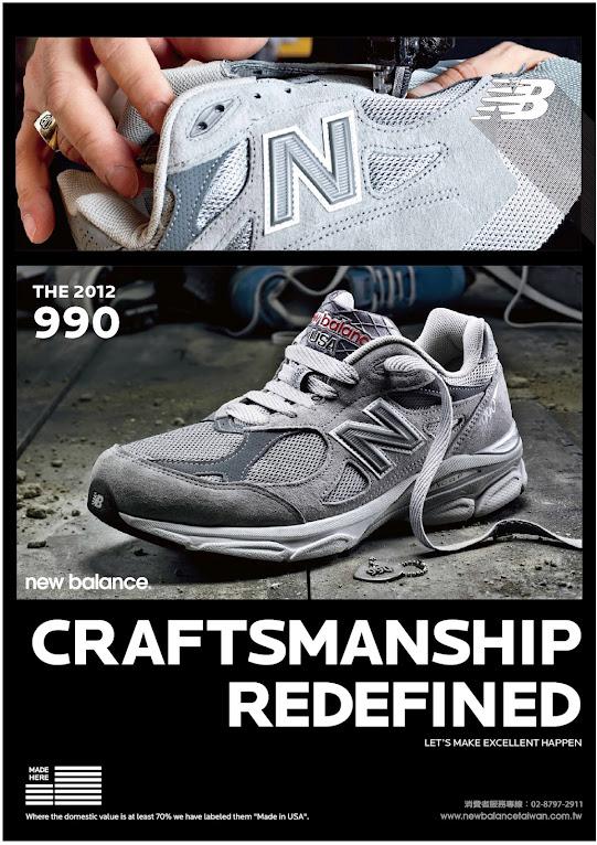 *New Balance原味手工縫製:990 Made in USA經典避震重現 1