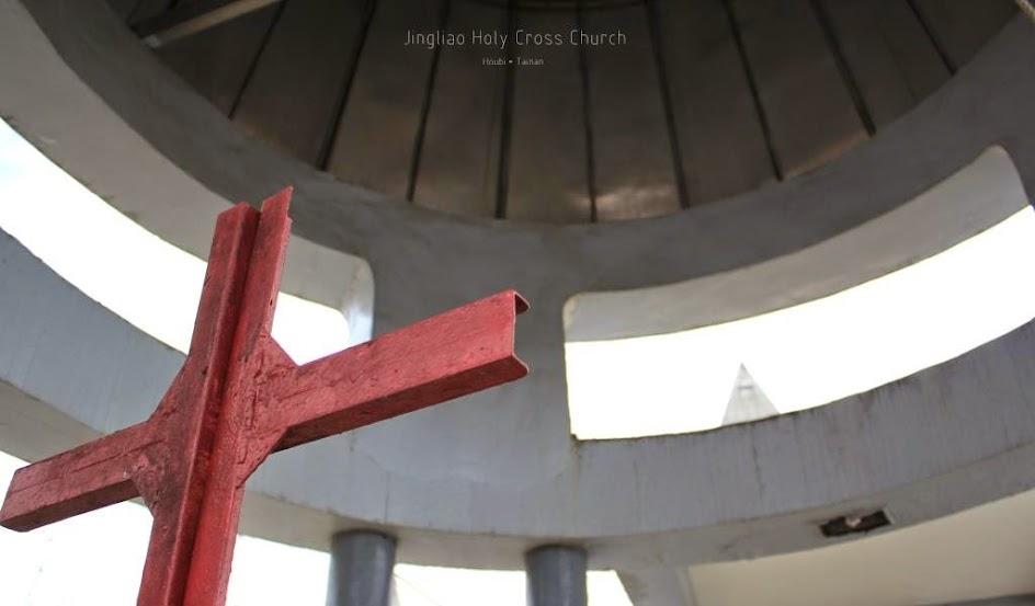 台南菁寮聖十字架天主堂-1