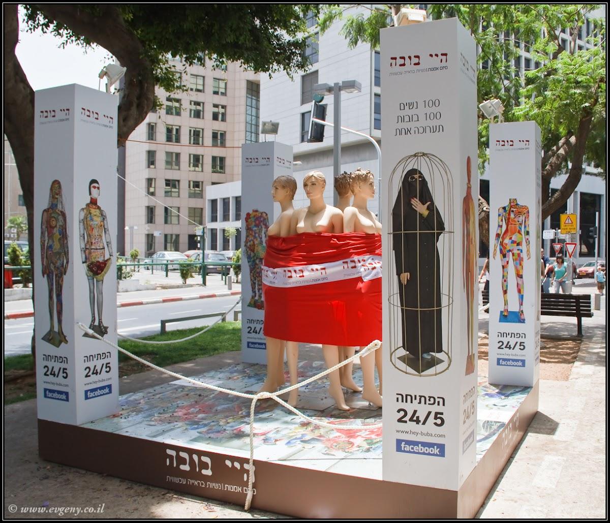 Реклама выставки «100 женщин - 100 кукол»