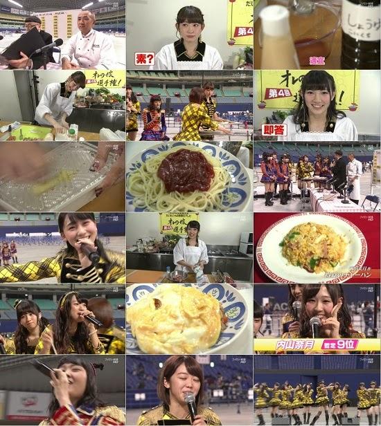 (TV-Variety)(720p) AKB48 ネ申テレビ シーズン17 ep05 141207