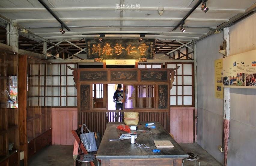 台南墨林文物館,藍染熊手作坊-9