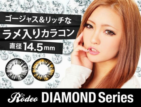 ロデオカラコン ダイヤモンド度なし(度無し)カラコン グレー 灰色カラコン 商品画像