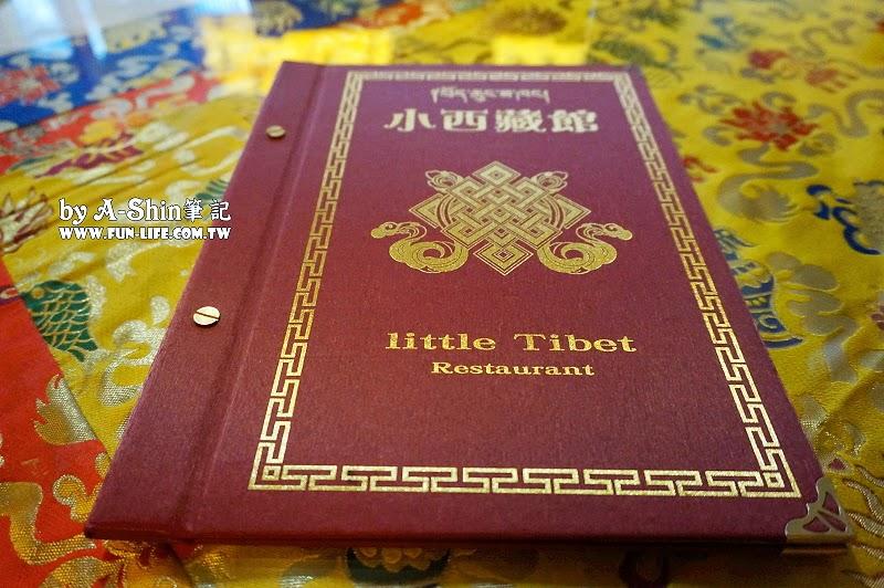 小西藏館Little Tibet 菜單Menu