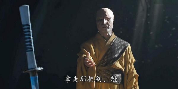 電影:《浪人47》真田廣之,1960年10月12日) 為一名日本男演員,真田廣之主演 | 熱血威爾