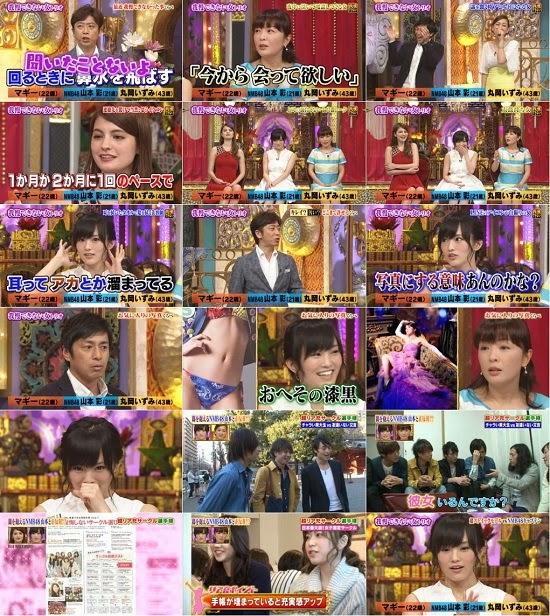 (TV-Variety)(720p) 山本彩 – 今夜くらべてみました 140909