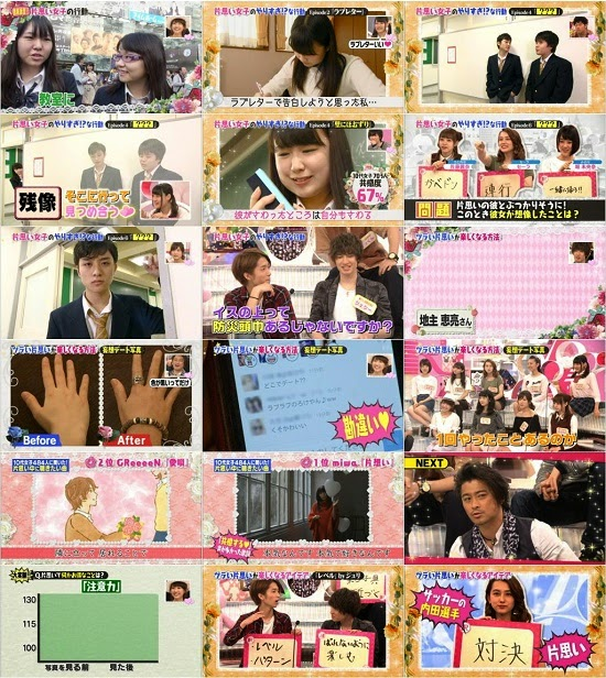 (TV-Variety)(720p) Rの法則 R no Housoku 150427 ~ 150514