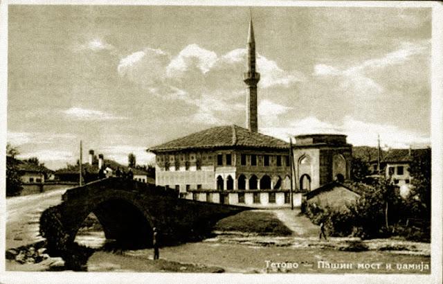tetovo old 6 - Colorful mosque (Шарена џамија) - most recognized monument in Tetovo