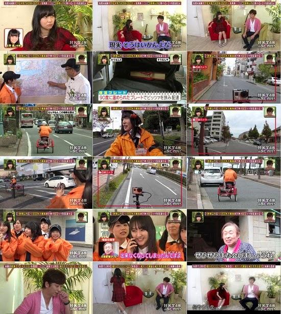 (TV-Variety)(720p) HKT48のおでかけ! ep96 141217