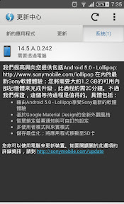 台版的 Sony Xperia Z1 Compact 可以更新到 Android 5.0.2 了! (1/6)