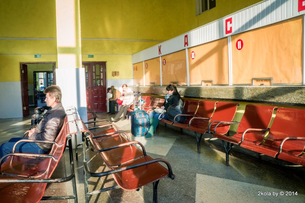 Аўтавакзал. Зала чакання