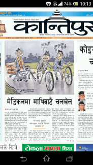 Kantipur's Nari magazine ePaper not loading in iOS, Kantipur daily ePaper loading in Android
