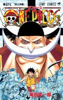 One Piece Manga Tomo 57