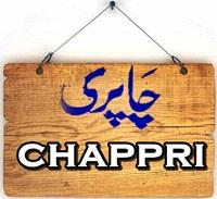 CHAPRI
