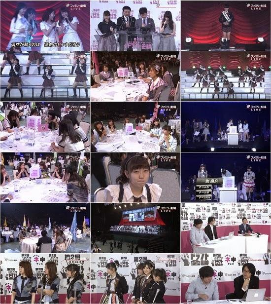 (TV-Variety)(1080i) 第2回AKB48グループドラフト会議 150510