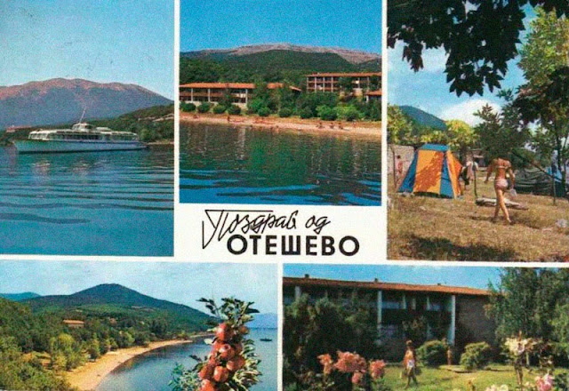 resen postcard old 9 - Resen Macedonia - Old Photos