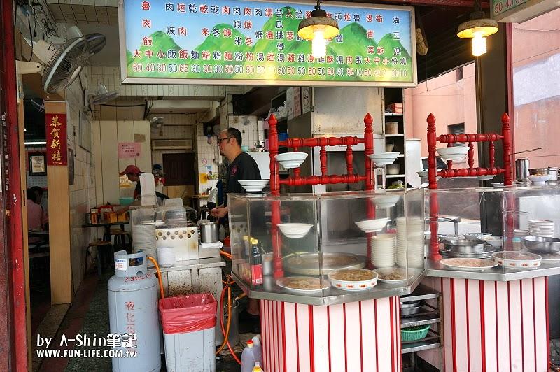 金峰魯肉飯2