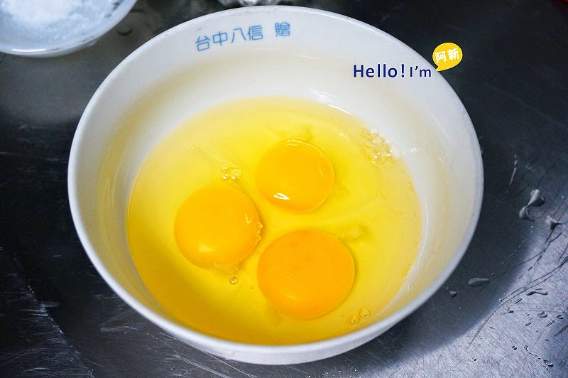 愛比諾橄欖油,洋蔥炒蛋-6