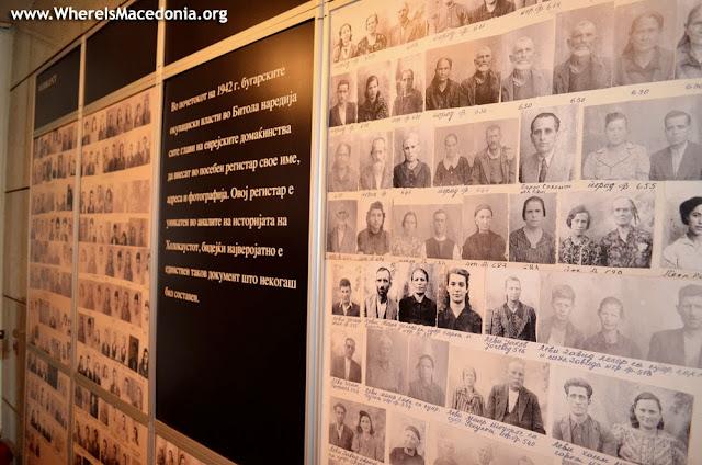 Holocaust Memorial Center Skopje%2520%252814%2529 - Holocaust Memorial Center for the Jews of Macedonia, Skopje