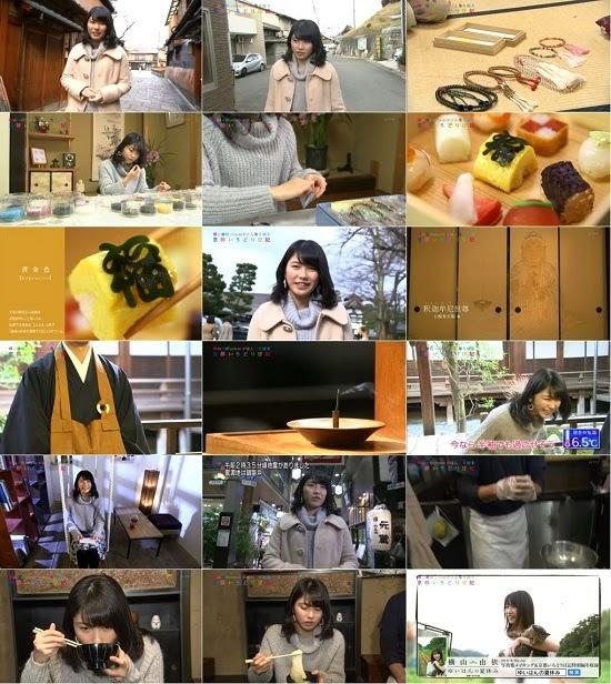 (TV-Variety)(720p) 横山由依 – がはんなり巡る 京都いろどり日記 ep19 150119