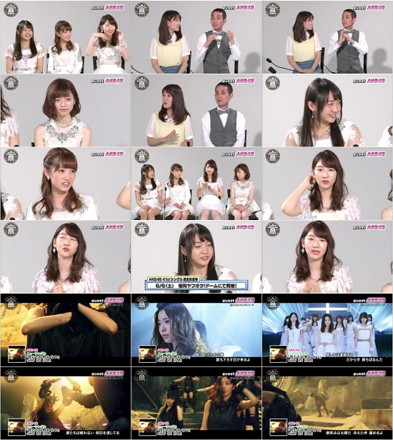 (TV-Variety)(1080i) AKB48 Part – 音ボケPOPS 150531
