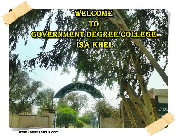 Government Degree College isa khel