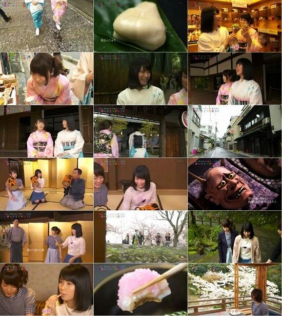 (TV-Variety)(720p) 横山由依 川栄李奈 – がはんなり巡る 京都いろどり日記 ep22 SP 150422