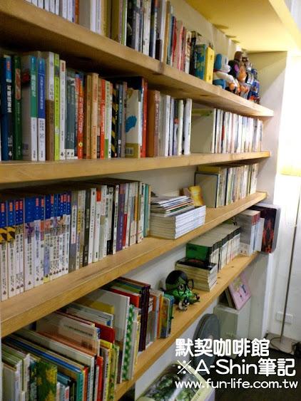 書櫃牆-台中默契
