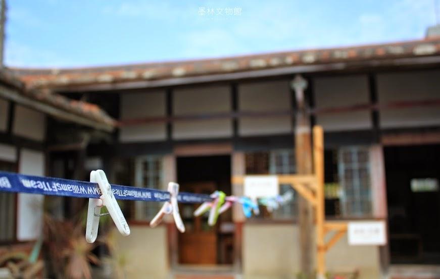 台南後壁墨林文物館,藍染熊手作坊-8
