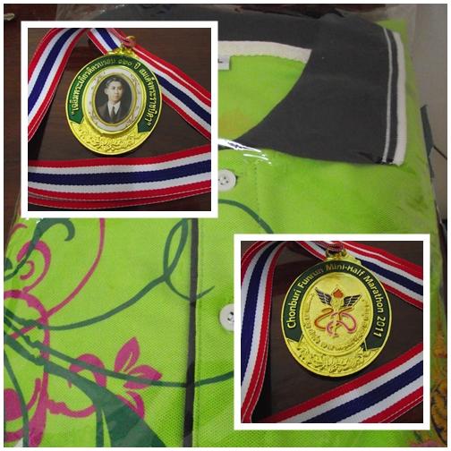 reward medal