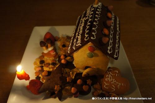 次女4歳の誕生日クッキー
