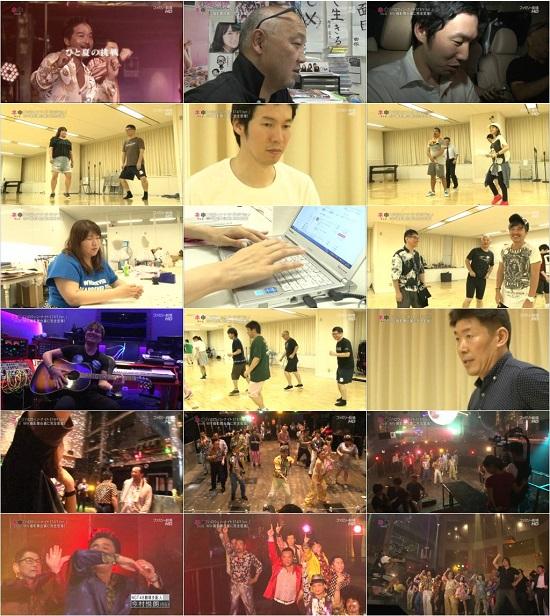 (TV-Variety)(720p) AKB48 ネ申テレビ シーズン19 ep07 150823