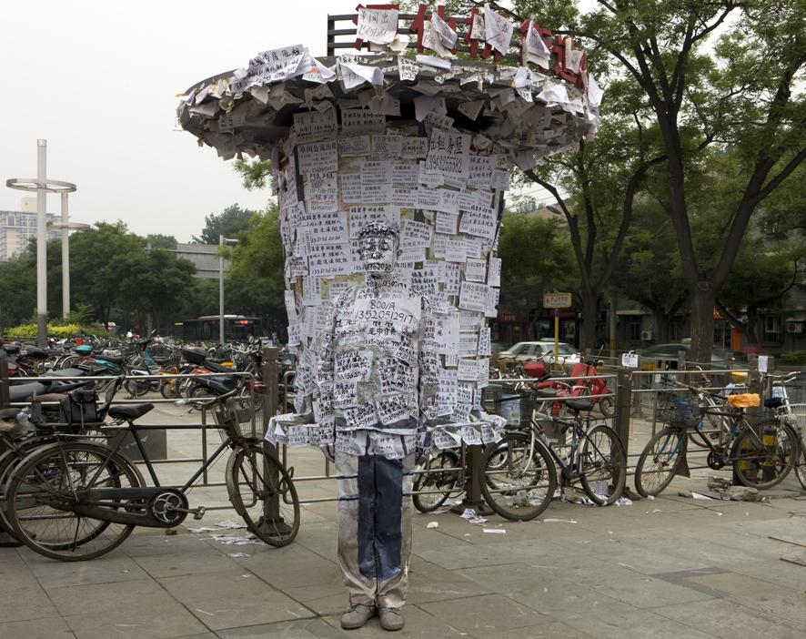*貨真價實的隱形人:中國藝術家劉勃麟(Liu Bolin)隱形系列攝影作品! 16