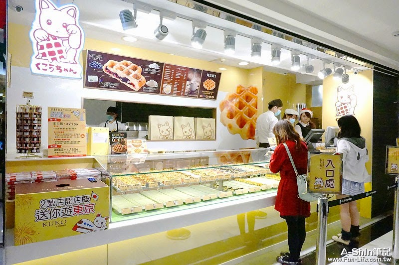台中KUKO比利時鬆餅-1